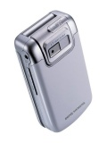 Mobile phone Benq Siemens EF91. Photo 3