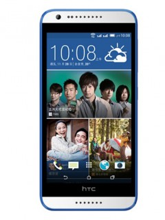 Mobile phone HTC Desire 620 Dual Sim. Photo 1