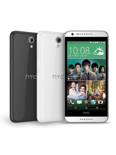 Mobile phone HTC Desire 620G Dual Sim. Photo 1
