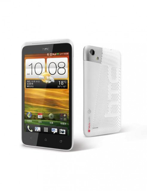 HTC One SC T528d