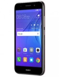 Mobile phone Huawei Y3 (2017). Photo 4