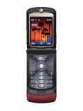 Mobile phone Motorola RAZR V3i. Photo 5