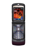 Mobile phone Motorola RAZR V3i. Photo 7