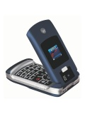 Mobile phone Motorola RAZR V3x. Photo 4