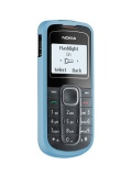 Mobile phone Nokia 1202. Photo 3