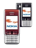 Mobile phone Nokia 3230. Photo 3