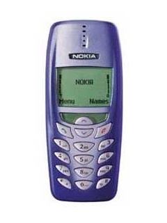Mobile phone Nokia 3350. Photo 1