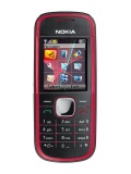 Mobile phone Nokia 5030 XpressRadio. Photo 4