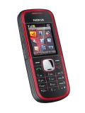 Mobile phone Nokia 5030 XpressRadio. Photo 5