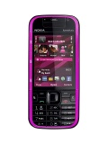 Mobile phone Nokia 5730 XpressMusic. Photo 7