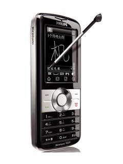 Mobile phone Philips Xenium 9@9v. Photo 1