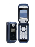 Mobile phone Sagem MY 900C. Photo 2