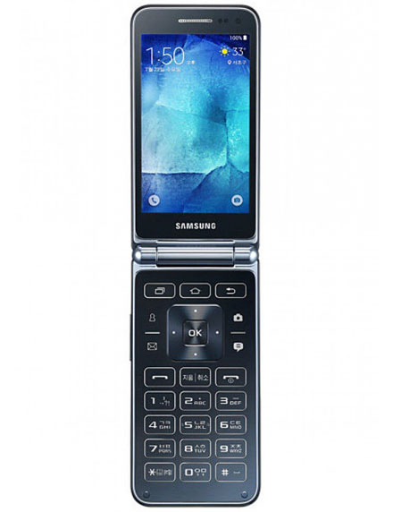 Samsung G150N0 Galaxy Folder