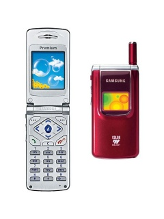 Mobile phone Samsung S200. Photo 1