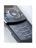 Mobile phone Samsung U600. Photo 5