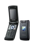 Mobile phone Samsung Z510. Photo 3