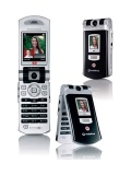 Mobile phone Sony Ericsson V800. Photo 3