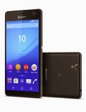 Mobile phone Sony Xperia C4. Photo 4